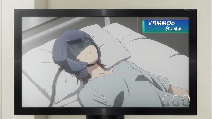 ガンゲイル 02話4