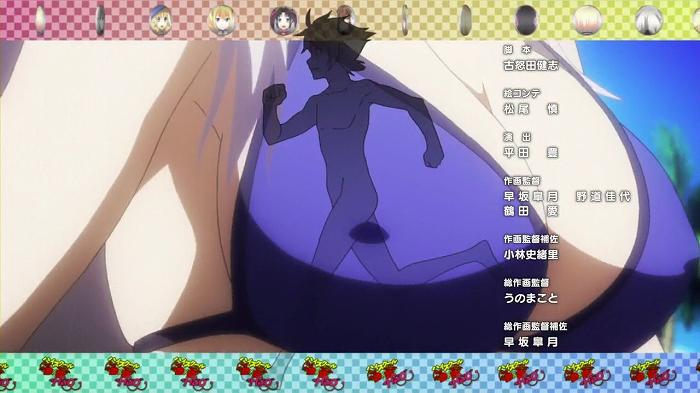 HDD4 01話57