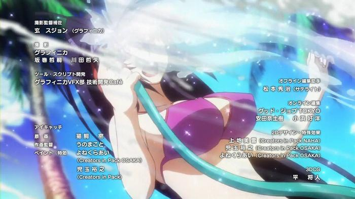 HDD4 01話52