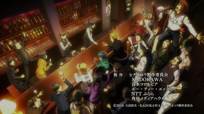 ヒナまつり 01話52