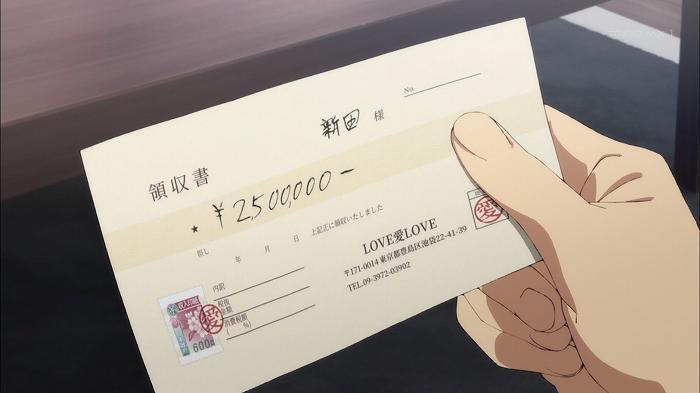 ヒナまつり 01話57