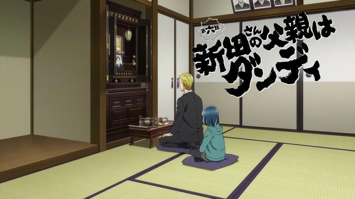 ヒナまつり 06話2