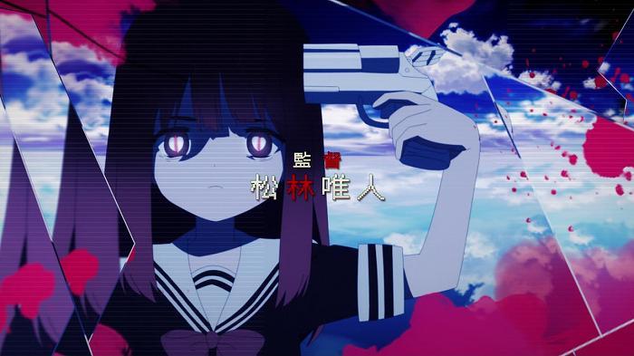 少女サイト 01話5