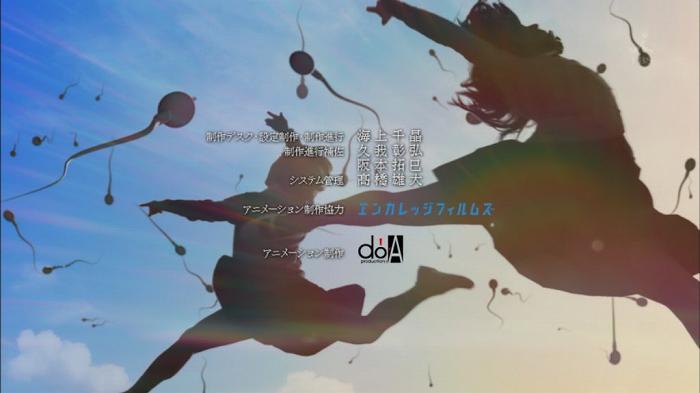 少女サイト 01話51