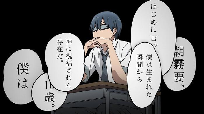 少女サイト 01話52