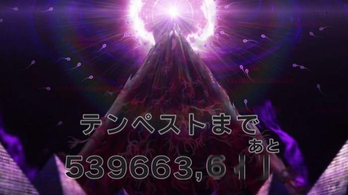 少女サイト 02話51