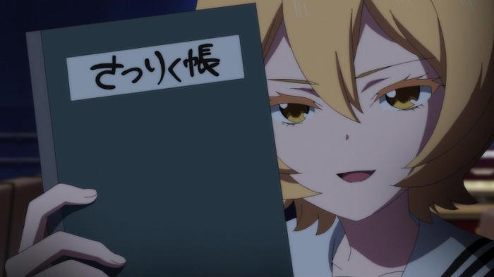 少女サイト 03話7