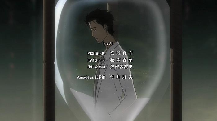シュタゲ0 01話41