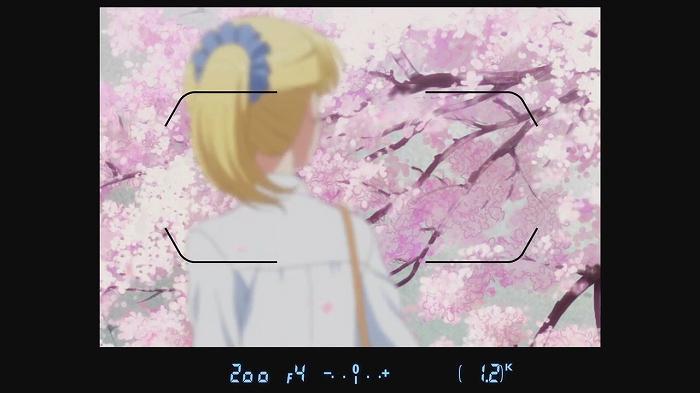 多田くん 01話