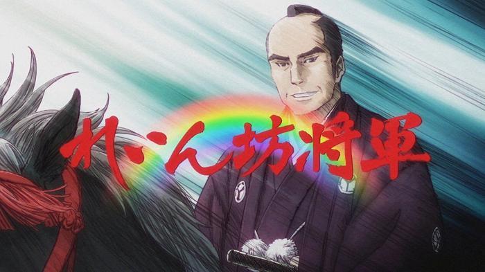 多田くん 01話23