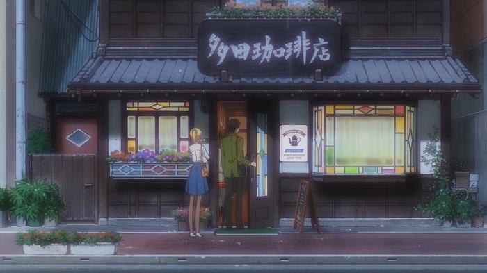 多田くん 01話36