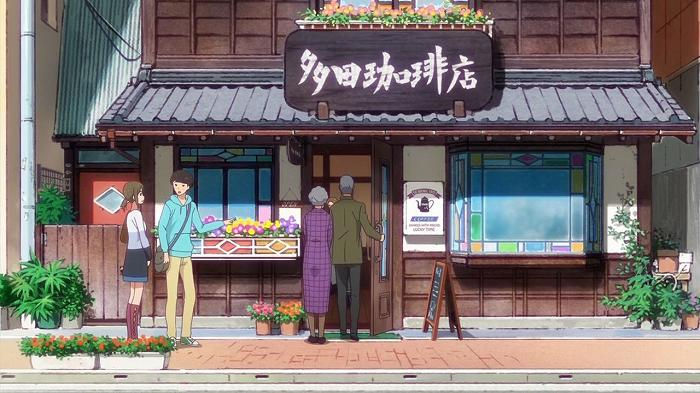 多田くん 03話22