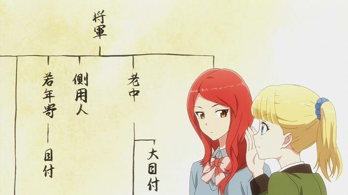 多田くん 04話5