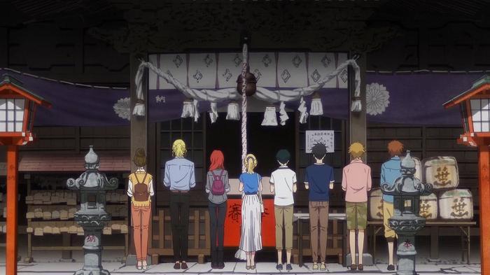 多田くん 08話6