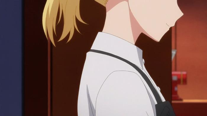 多田くん 09話52