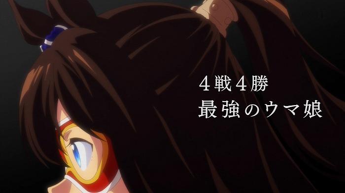 ウマ娘 04話14