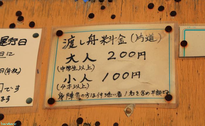 011-ya-4.jpg