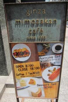 ミIMG_0384 - コピー