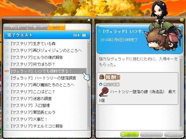 Maple150816_111439.jpg