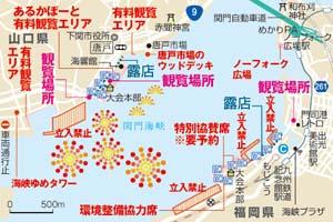 20150813海峡花火2