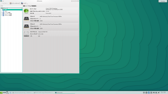 openSUSE13_2.png