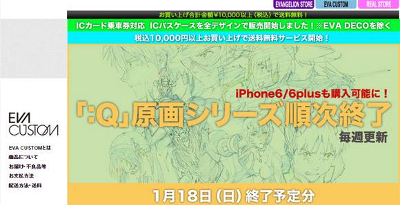 eva_2015_je_1_1_02360.jpg