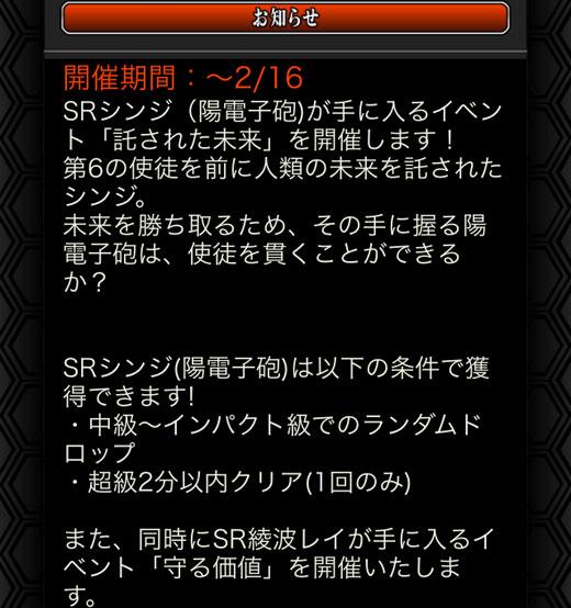 eva_2015_rtu_2_32_042.jpg