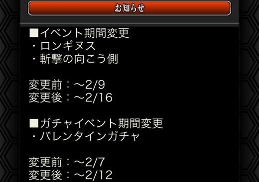 eva_2015_rtu_2_32_044.jpg