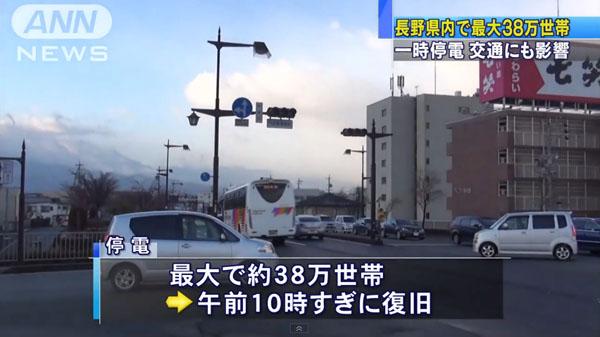 00134_Nganoken_daikibo_teiden_201503_04.jpg
