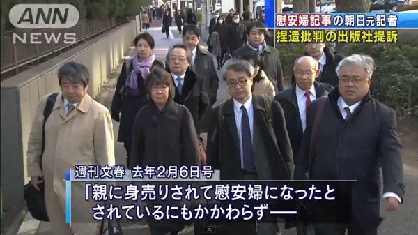 0031_Asahi_Shimbun_Uemmura_Takashi_syuukan_bunsyun_teiso_ianfu_mondai_201501_02.jpg