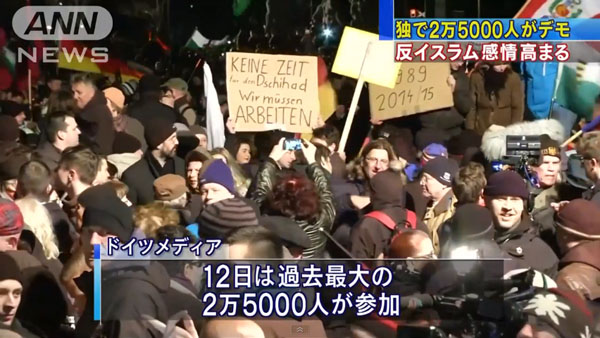 0039_Germany_anti_Islam_demo_201501_03.jpg