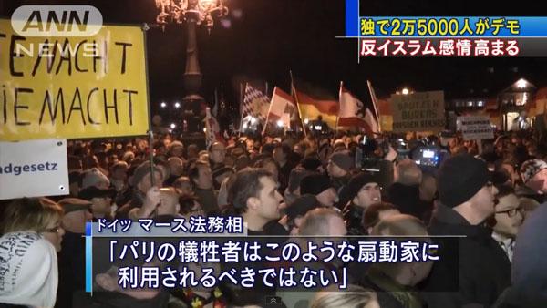 0039_Germany_anti_Islam_demo_201501_05.jpg