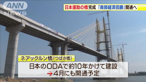 0040_Cambodia_Neak_Loeung_Bridge_Japan_ODA_201501_02.jpg