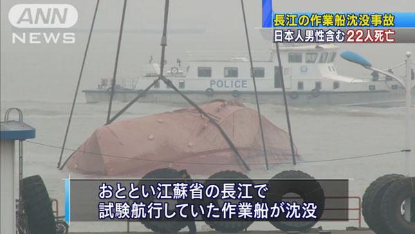 0046_China_Kousosyou_Choukou_tugboat_tenpuku_201501_02.jpg