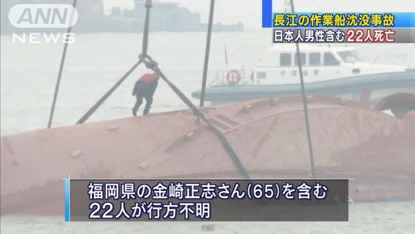 0046_China_Kousosyou_Choukou_tugboat_tenpuku_201501_03.jpg