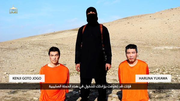 0055_Islamic_State_nihonjin_hitojichi_minoshirokin_youkyuu_201501_05.jpg