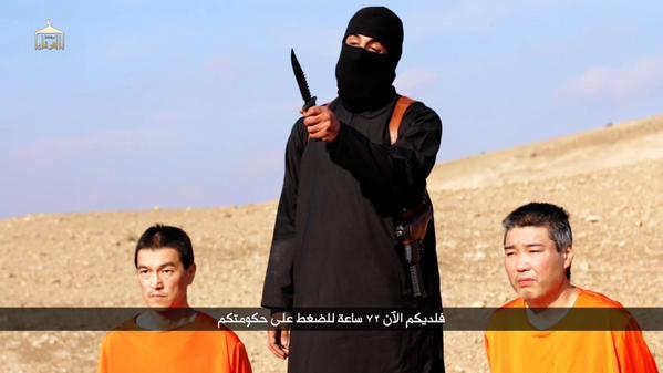 0055_Islamic_State_nihonjin_hitojichi_minoshirokin_youkyuu_201501_06.jpg
