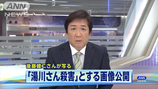 0061_Islamic_State_nihonjin_hitojichi_satsugai_201501_01.jpg