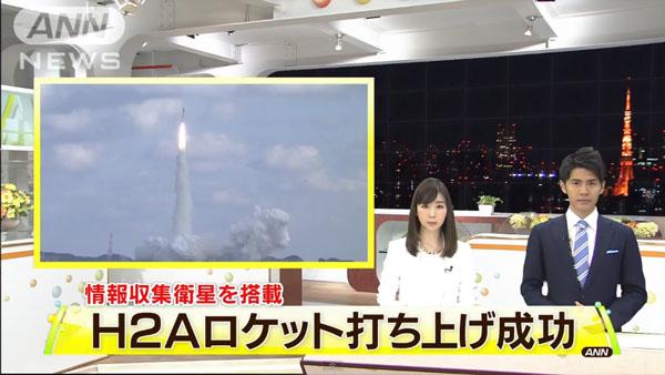 0077_H2A_27_teisatsu_eisei_uchiage_201501_01.jpg