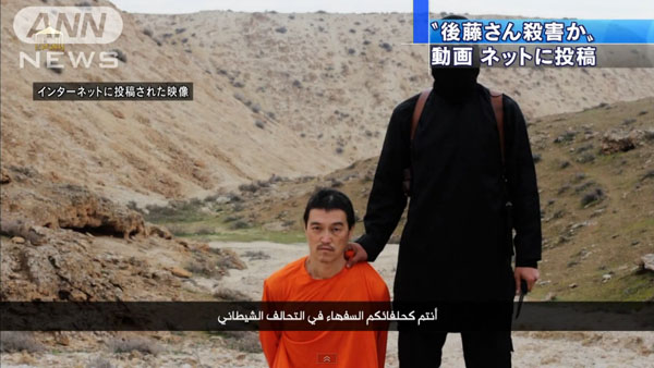 0080_Islamic_State_last_message_201502_12.jpg