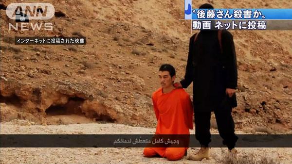 0080_Islamic_State_last_message_201502_13.jpg