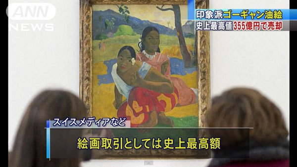 0094_Paul_Gauguin_Oil_painting_300_million_dollers_201502_05.jpg