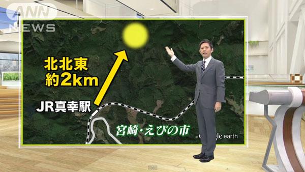 0099_kaijyou_jieitai_heli_tsuiraku_201502_b_03.jpg