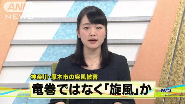 0100_kangawa_atsugi_tatsumaki_201502_b_01.jpg