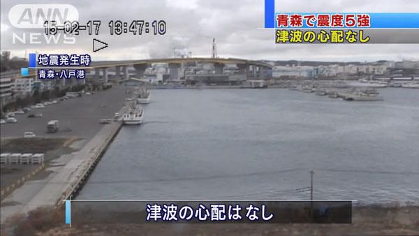 0109_Aomori_jishin_shindo5_M57_201502_04.jpg