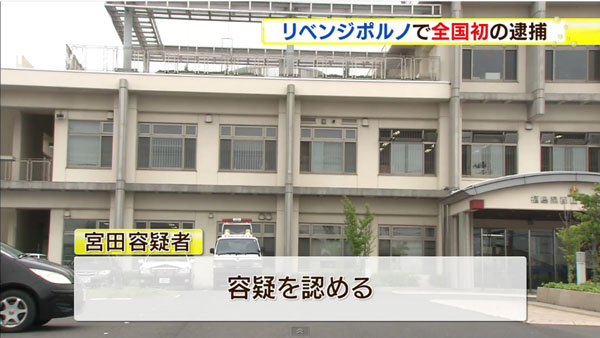 0114_revenge_porn_boushihou_hatsu_taihosya_201501_04.jpg