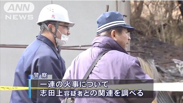 0116_Hiroshima_renzoku_fushinbi_201502_09.jpg