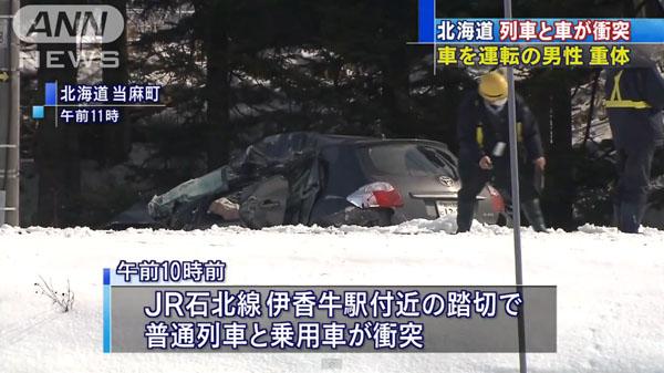 0126_Hokkaido_JR_sekihokusen_resssya_jyouyousya_syoutotsu_201502_02.jpg
