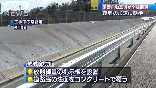 0129_jyouban_jidousyadou_zensen_kaitsuu_201503_04.jpg