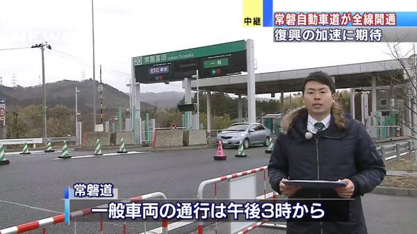 0129_jyouban_jidousyadou_zensen_kaitsuu_201503_05.jpg